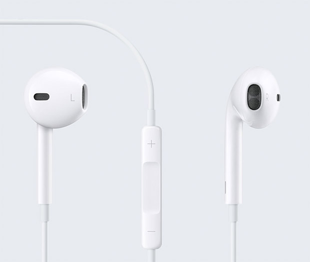 HOW TO FIND MY IPHONE EARPODS